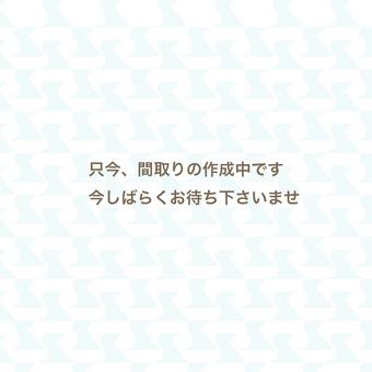 中河原貸事務所・貸教室・貸店舗_サブ画像02