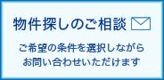 08お問い合わせ_4-3-2-2.jpg