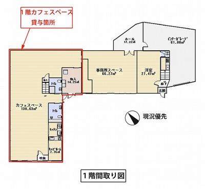 180425神宮寺店1階 カフェ.jpg