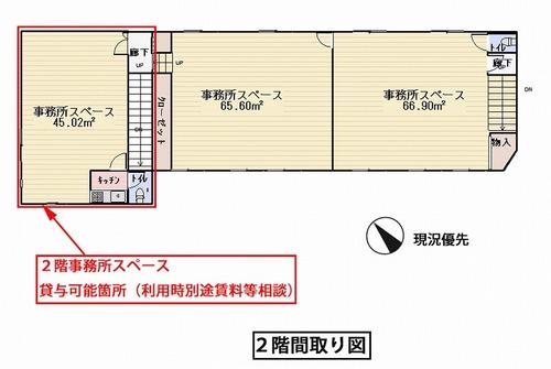 180425神宮寺2階_間取り.jpg