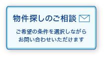 08お問い合わせ_4-3.jpg