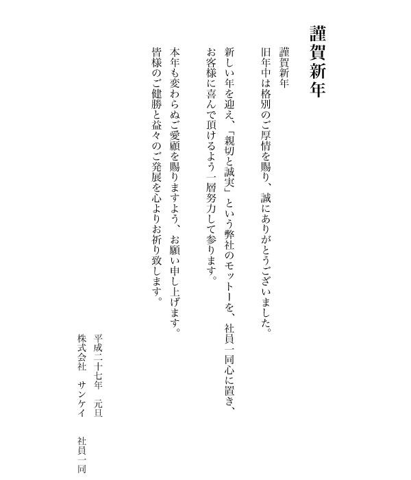 150101-年賀003.jpg