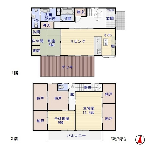 141029玉川中古_間取り図.jpg