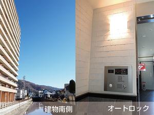 151212諏訪市アーバンシティ諏訪プラチナタワー03.jpg