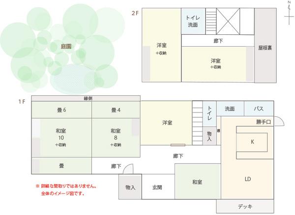 160304北安曇郡松川村_イメージ図.jpg