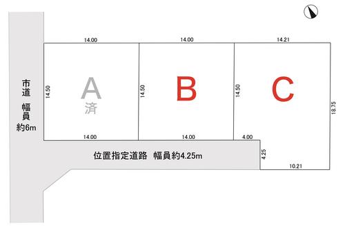 171202茅野市下河原Ⅱ区画図_分譲地特集.jpg