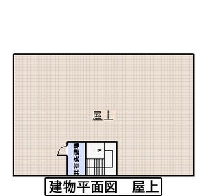 建物全体間取り 屋上 文字入り トリミング.jpg