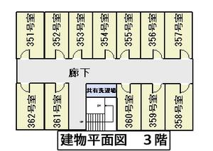 建物全体間取り3F 文字入り トリミング.jpg