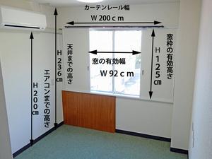 DSCN-4939r 高さ入り.jpg