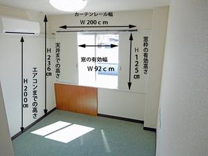 DSCN4946-r 高さ入り.jpg