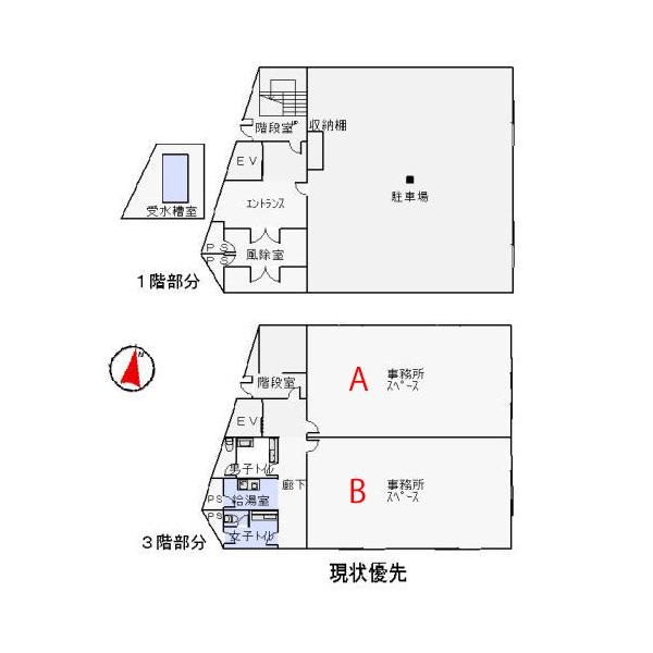 下諏訪 SKSビル 3F-A 【貸事務所】_サブ画像02