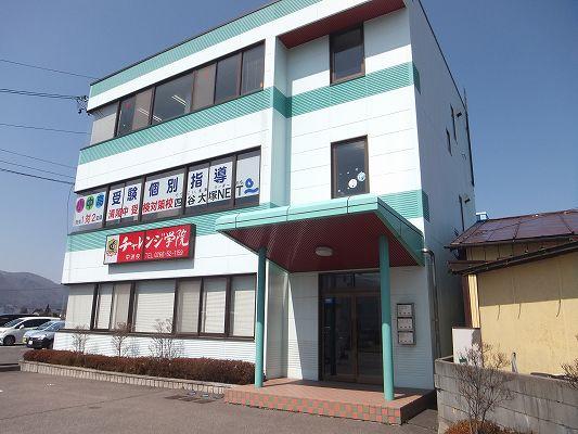 TKビル 3F  貸事務所_アイキャッチ画像