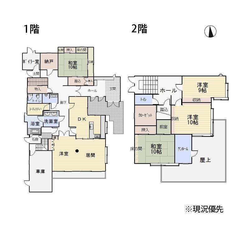 松本市沢村三丁目 中古住宅_サブ画像02