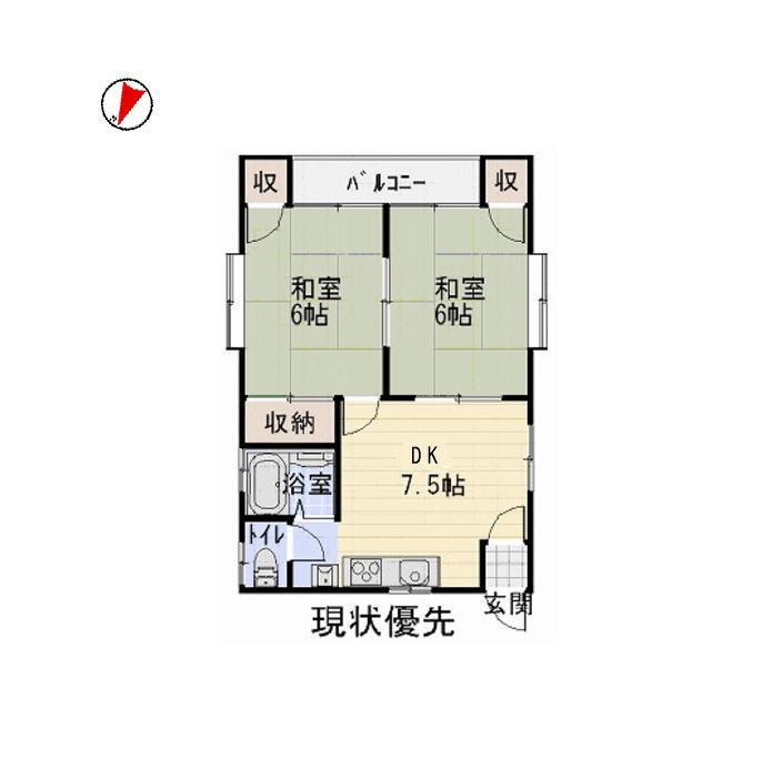 沖田桜コーポ 101号室_サブ画像02