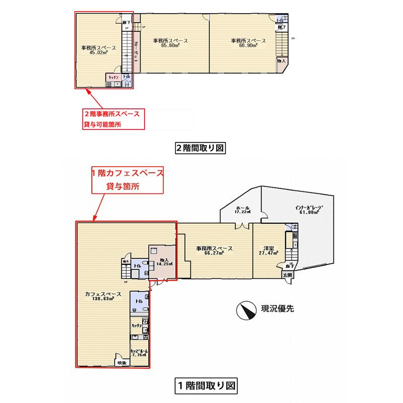 諏訪市神宮寺店【貸店舗・貸事務所】_サブ画像02