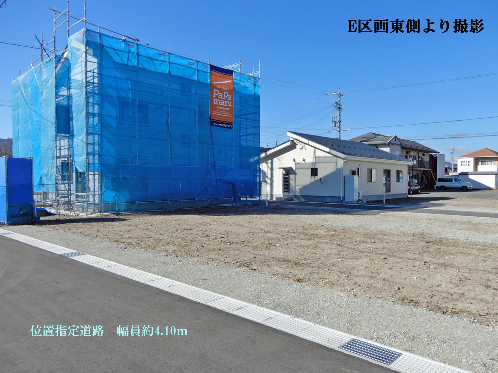 諏訪市渋崎 E区画_アイキャッチ画像