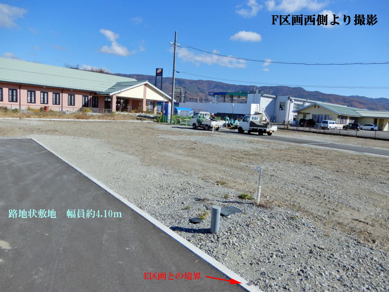 諏訪市渋崎 F区画_アイキャッチ画像