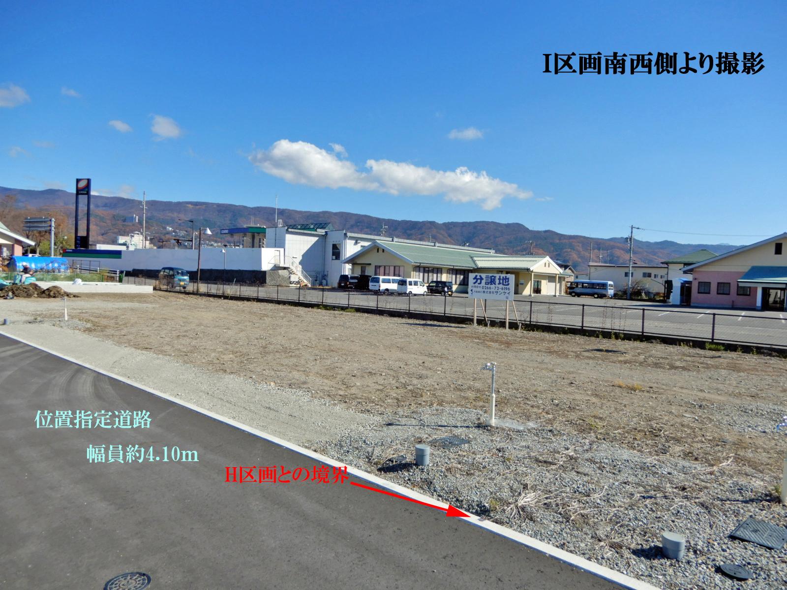 諏訪市渋崎 I区画_アイキャッチ画像