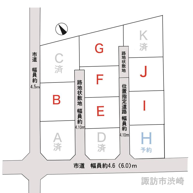 諏訪市 渋崎のアイキャッチ画像