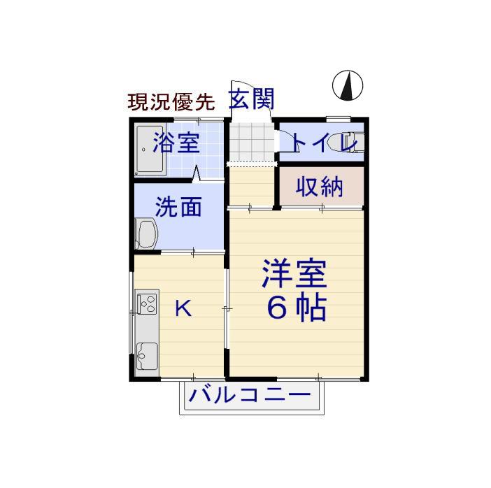 矢嶋アパート 202号室_サブ画像02