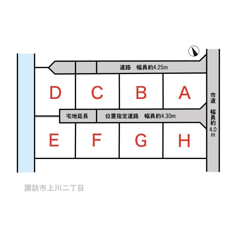 諏訪市 上川二丁目_アイキャッチ画像