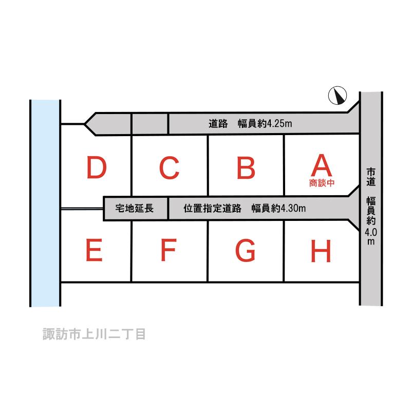 諏訪市 上川二丁目のアイキャッチ画像